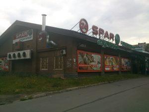 SPAR на Будапештской